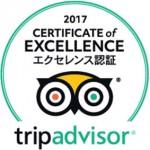 ★★2年連続 tripadvisor Certificate of Excellence (エクセレンス認証) 2017を受賞しました。